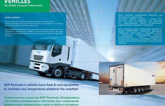 Transport Company Brochure